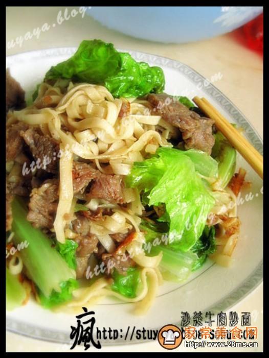 沙茶牛肉炒面的做法