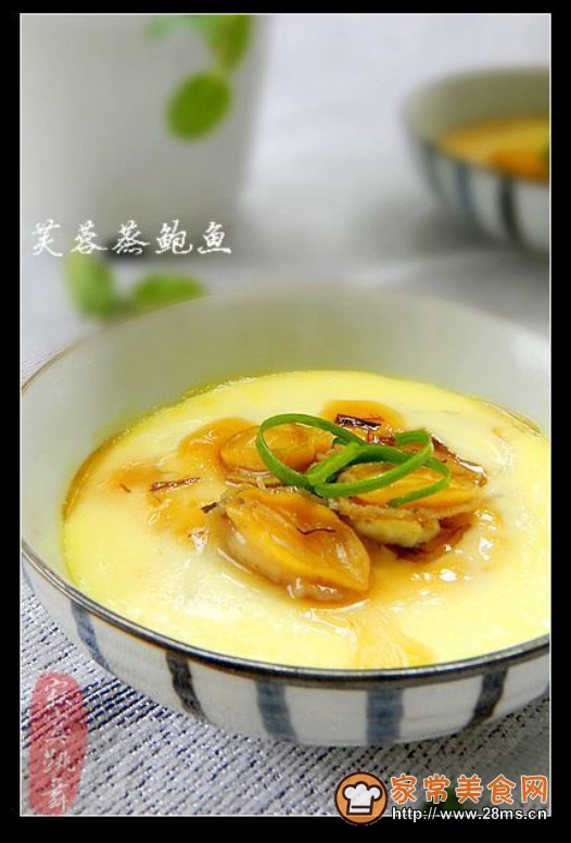 鲍鱼蒸猪肉的芙蓉做白切做法要煮几分钟图片