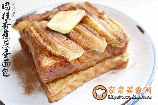 跟着家常美食网的做法图解来做这道肉桂香蕉煎蛋面包吧.