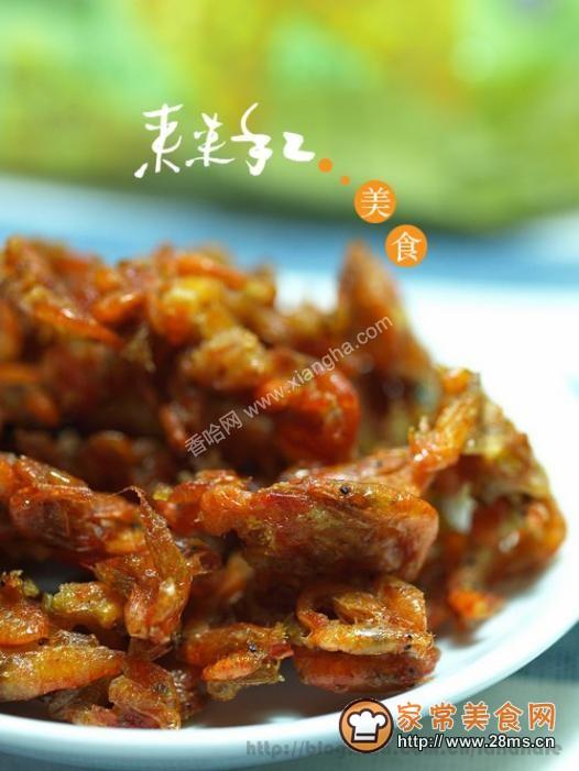 油炸小虾米的做法