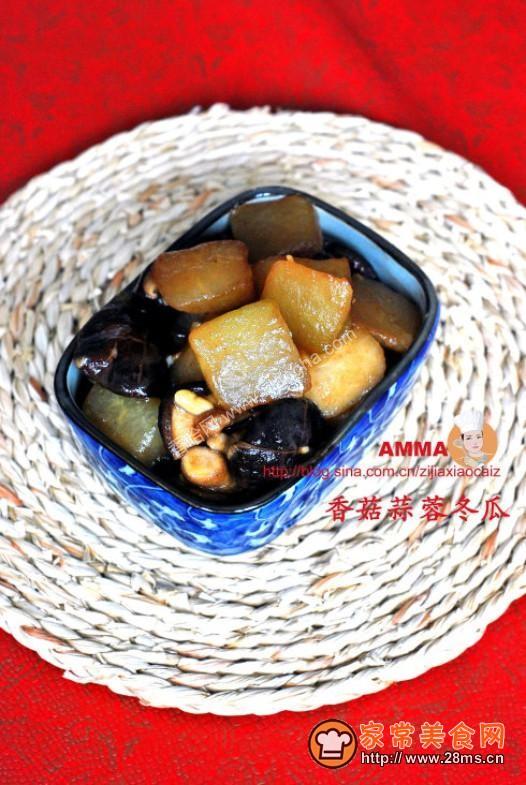 香菇蒜蓉冬瓜的做法