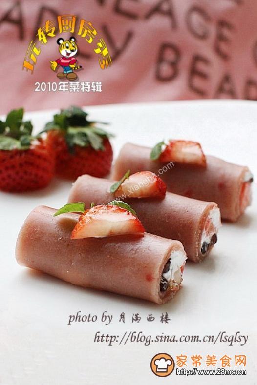 草莓年糕的做法
