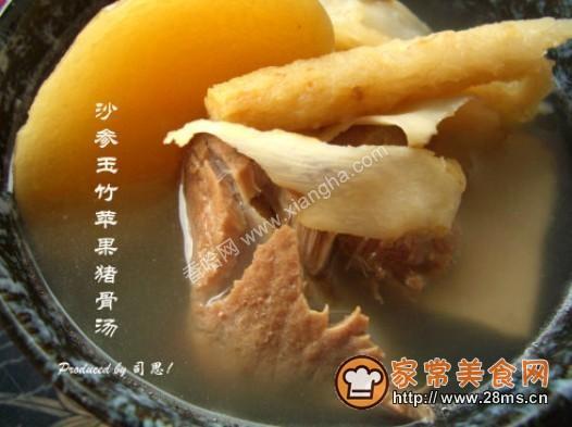 沙参玉竹苹果猪骨汤的做法