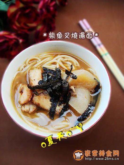 柴鱼叉烧汤面的做法