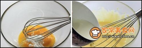 巧可力芒果蛋糕卷步骤1