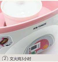 花胶炖牛奶的做法步骤2