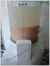 木瓜奶昔的做法步骤4