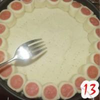 香酥虾花边披萨的做法步骤17