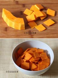 南瓜小炒的做法步骤2