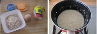 酸奶水果麦片粥的做法步骤1