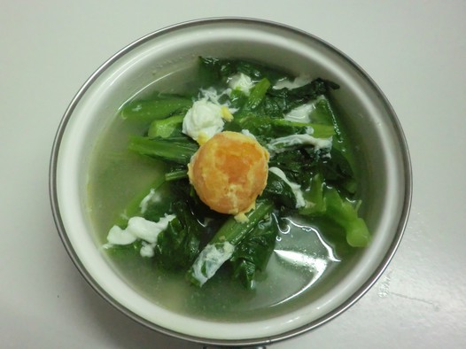 咸蛋芥菜汤的做法