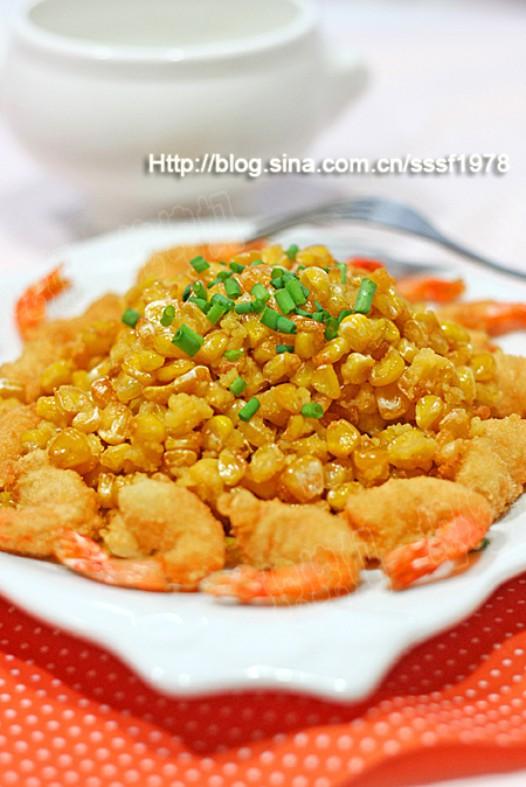 金沙玉米元宝虾的做法