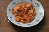 咸蛋黄�h虾的做法步骤11