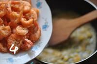咸蛋黄�h虾的做法步骤15