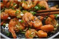 咸蛋黄�h虾的做法步骤19