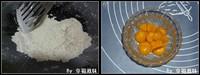 免烤红白莲蓉冰皮月饼的做法步骤1