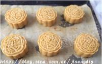 农家美味传统月饼的做法步骤9