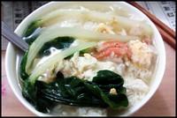 虾米咸鸭蛋小白菜汤的做法步骤6