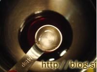 肉松莲蓉蛋黄月饼的做法步骤1