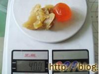 肉松莲蓉蛋黄月饼的做法步骤7