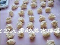 蛋黄酥的做法步骤4