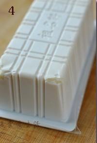 蛋黄豆腐的做法步骤4