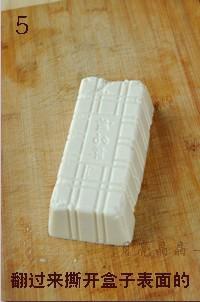 蛋黄豆腐的做法步骤5