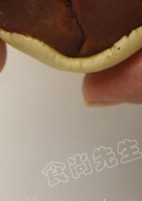 广式月饼的做法步骤6