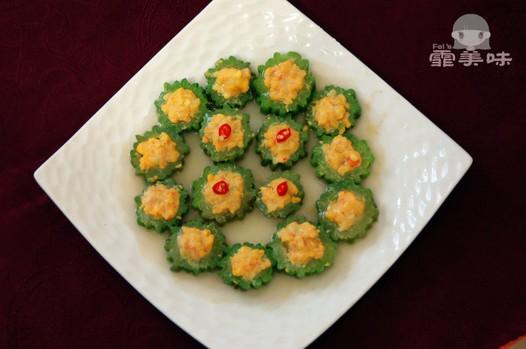 鲜虾蛋黄酿苦瓜的做法