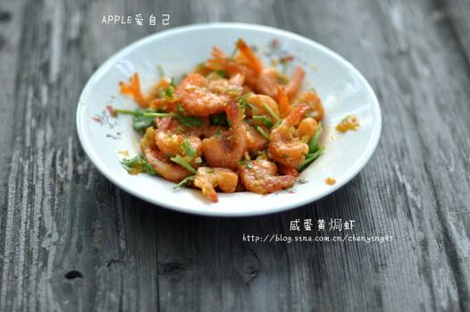 咸蛋黄�h虾的做法