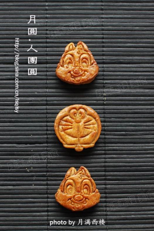 肉松莲蓉蛋黄月饼的做法