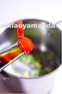 葱姜盐�h童子鸡的做法步骤7
