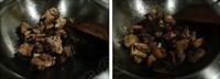 元蘑栗子烧鸡的做法步骤4
