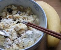 红糖香蕉豆渣饼的做法步骤1
