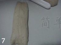 豆渣吐司的做法步骤7