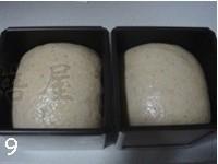豆渣吐司的做法步骤9