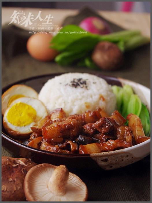 红烧鸡块的家常做法_台式卤肉饭的家常做法 - 家常美食网
