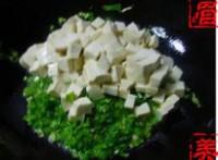 菜香豆腐的做法步骤6