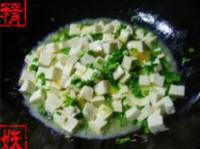菜香豆腐的做法步骤7