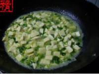 菜香豆腐的做法步骤9