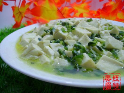 菜香豆腐的做法