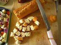 烤蔬菜沙拉的做法步骤1