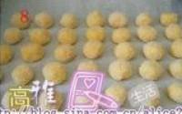 黄金椰丝球的做法步骤8