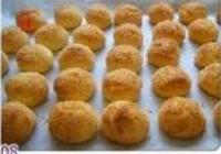 黄金椰丝球的做法步骤9