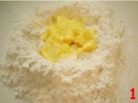 紫薯酥的做法步骤3