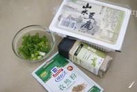 铁板豆腐的做法步骤1