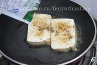 铁板豆腐的做法步骤6