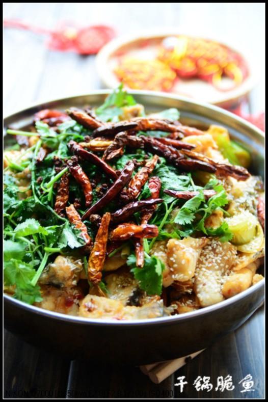 大丰收干锅脆鱼的做法