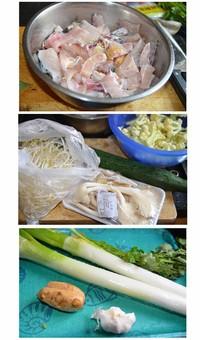 大丰收干锅脆鱼的做法步骤1