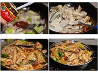 大丰收干锅脆鱼的做法步骤4